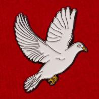"Значок ""Белый голубь"" из коллекции ""Фауна"""