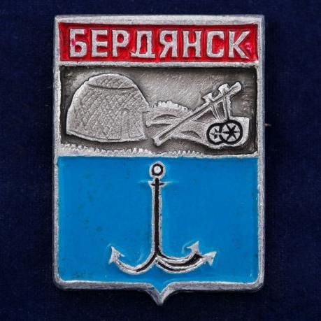 """Значок """"Бердянск"""""""