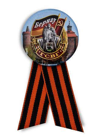 Значок «Бернау - ГСВГ»