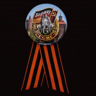 Значок «Бернау - ГСВГ» в Военпро