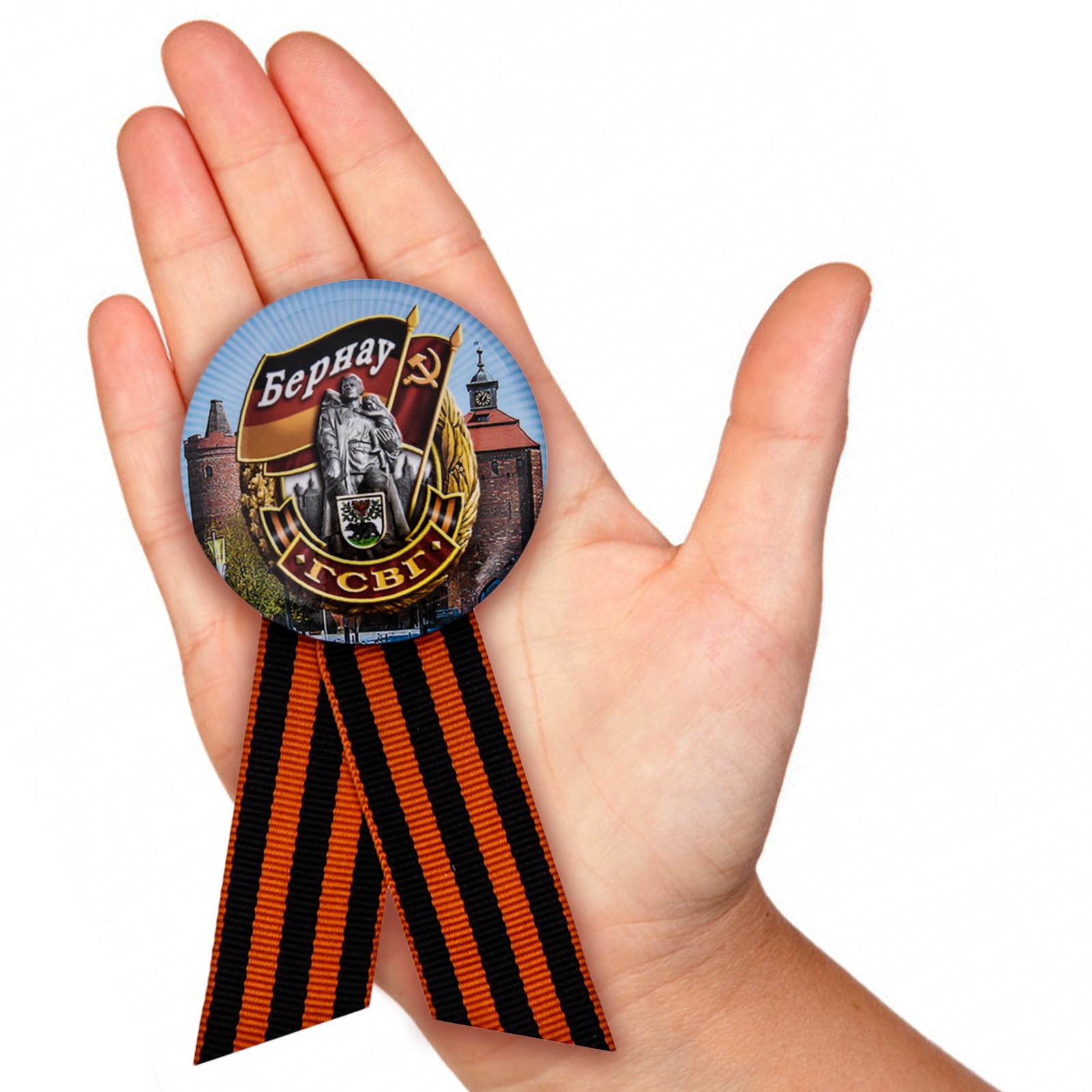 Заказать значок «Бернау - ГСВГ»
