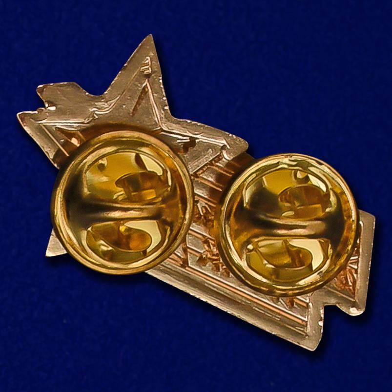 Сувенирный значок Бессмертного полка
