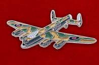 """Значок """"Бомбардировщик Королевских ВВС Avro Lancaster"""""""