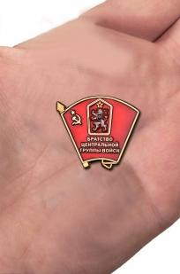 """Заказать значок """"Братство Центральной группы войск"""""""