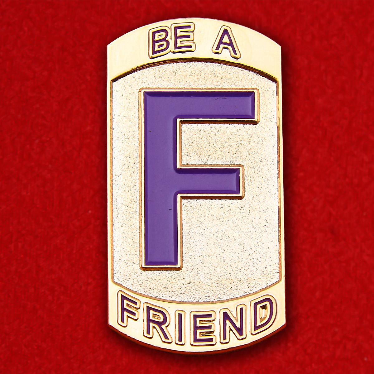 "Значок ""Будь другом"""