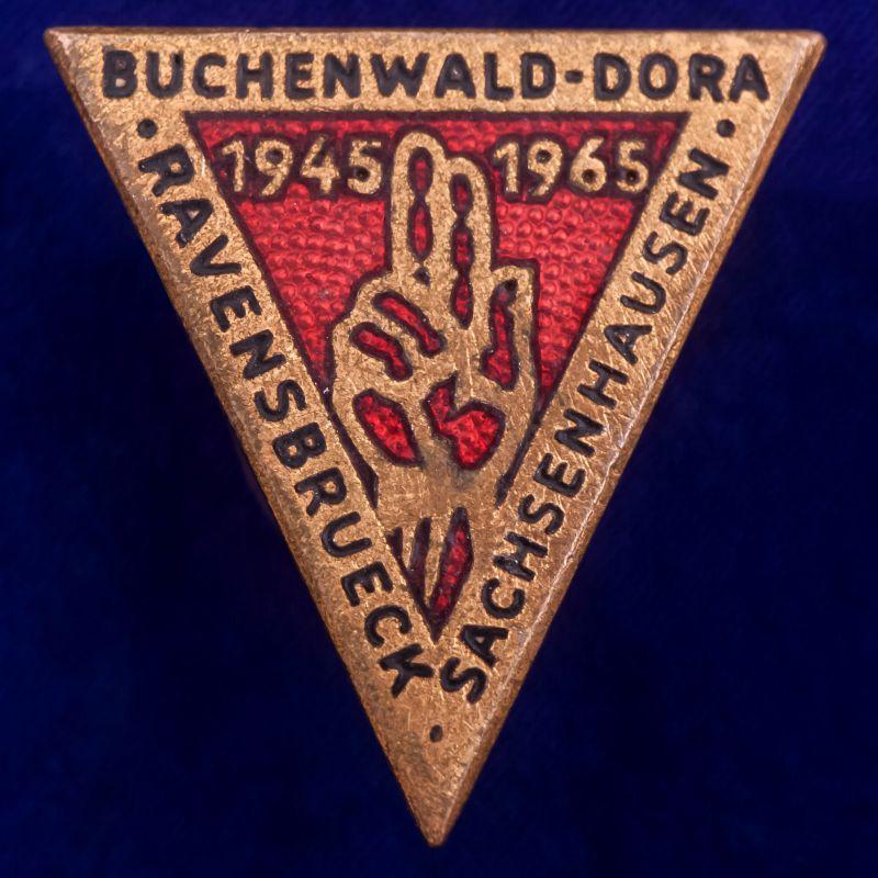 "Значок ""Бухенвальд. 1945-1965"""