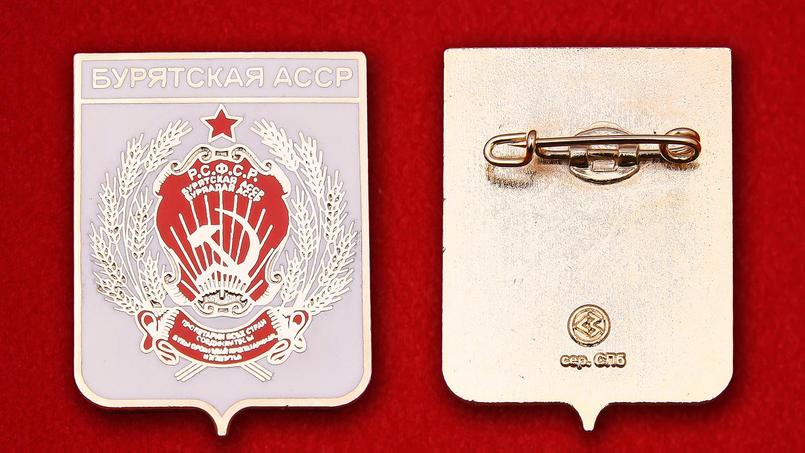 """Значок """"Бурятская АССР"""" - аверс и реверс"""