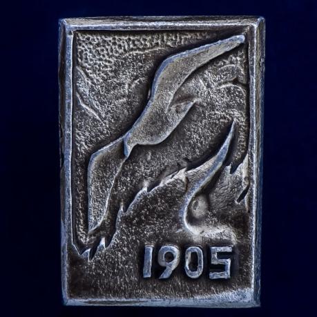 """Значок """"Чайка . 1905"""""""
