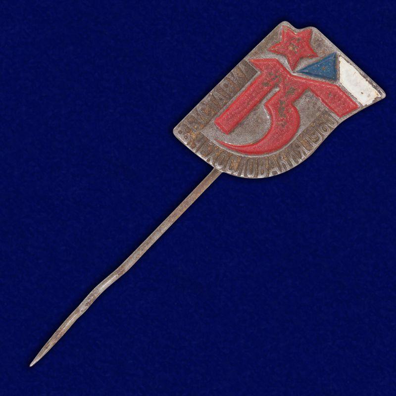 """Значок """"Чехословакия. 1960"""""""