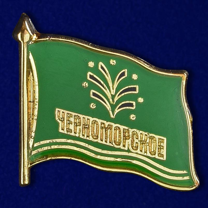 """Значок """"Черноморское"""""""