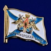Фрачник Черноморский Флот