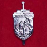 Значок чешских полицейских, прошедших экзамены на выносливость (серебро)