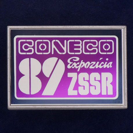 "Значок ""Coneco-89"""