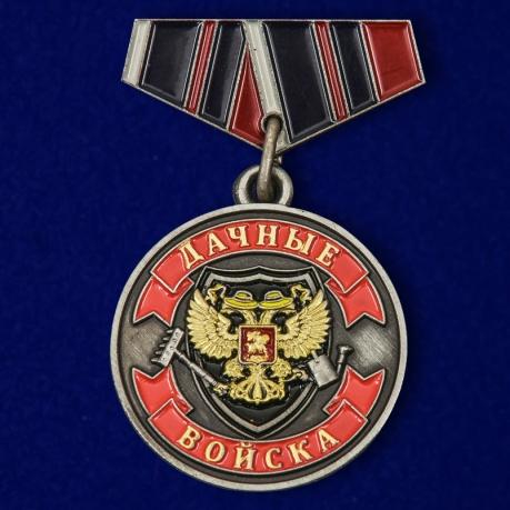 """Мини-копия медали дачника """"Ветеран"""""""