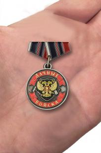 """Заказать мини-копию медали дачника """"Ветеран"""""""