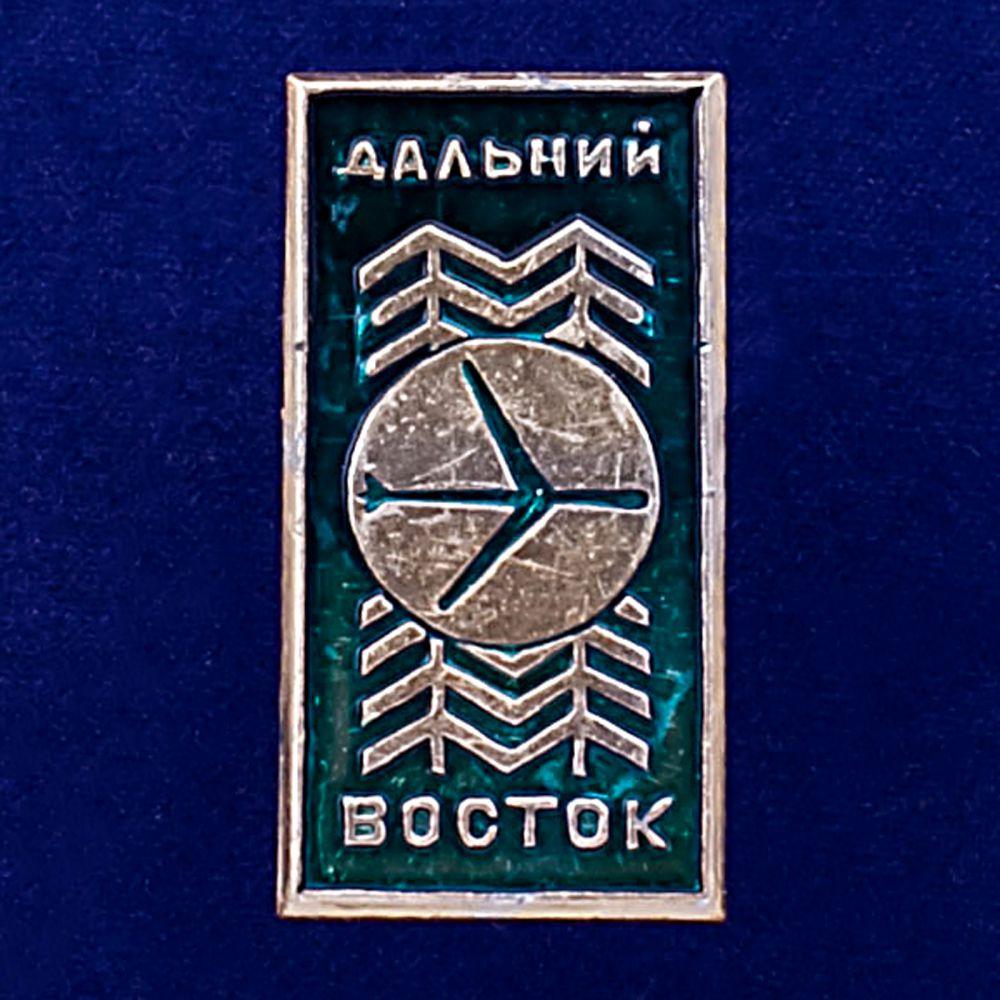 """Значок """"Дальневосточная авиация"""""""