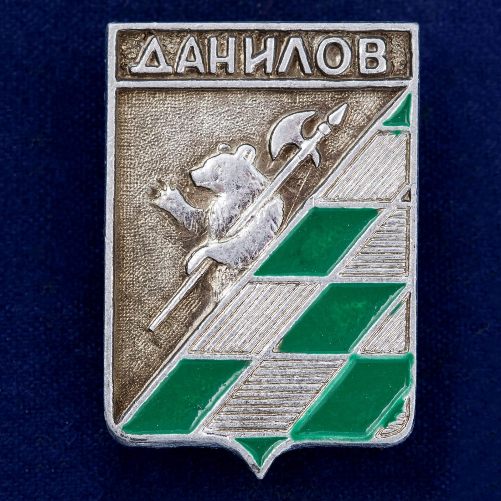 """Значок """"Данилов"""""""