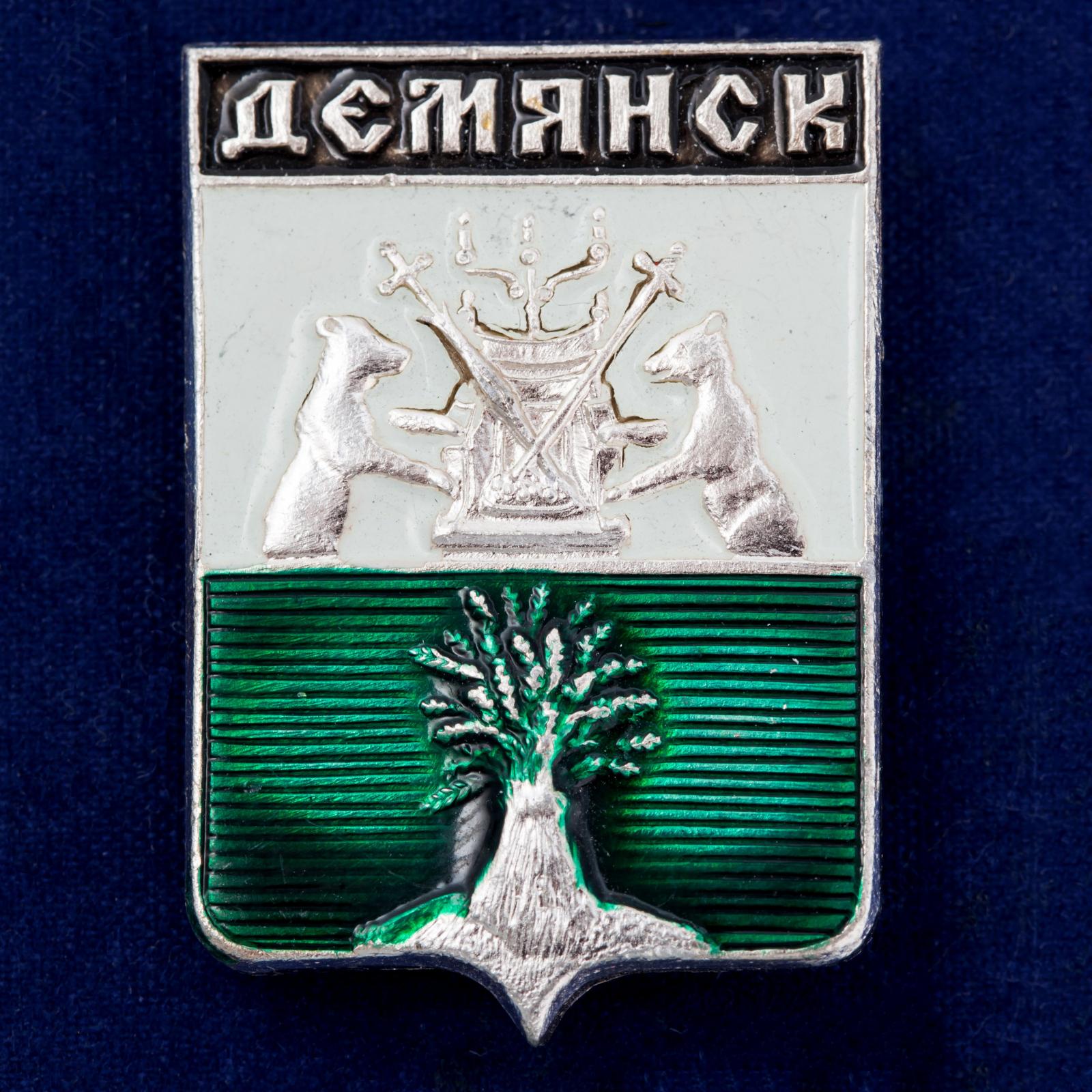 """Значок """"Демянск"""""""