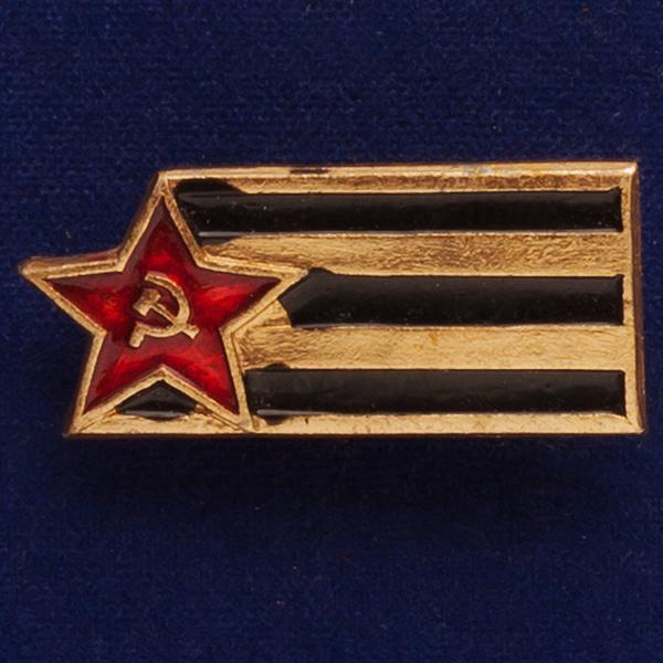 """Значок """"День Победы"""""""