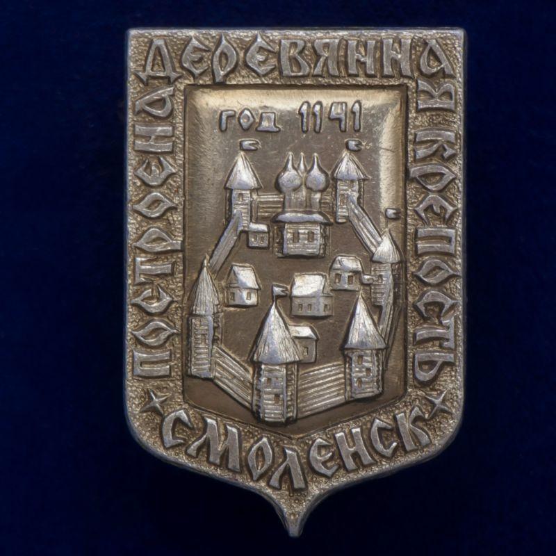 """Значок """"Деревянная Крепость Смоленска"""""""