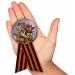 Заказать значок «Дети войны» на 75 лет Победы