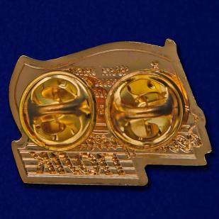 """Значок для акции """"Бессмертный полк"""" из металла"""