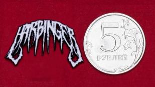 Значок для фанатов метала Harbinger