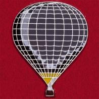 """Значок для любителей воздухоплавания """"Черный воздушный шар"""""""