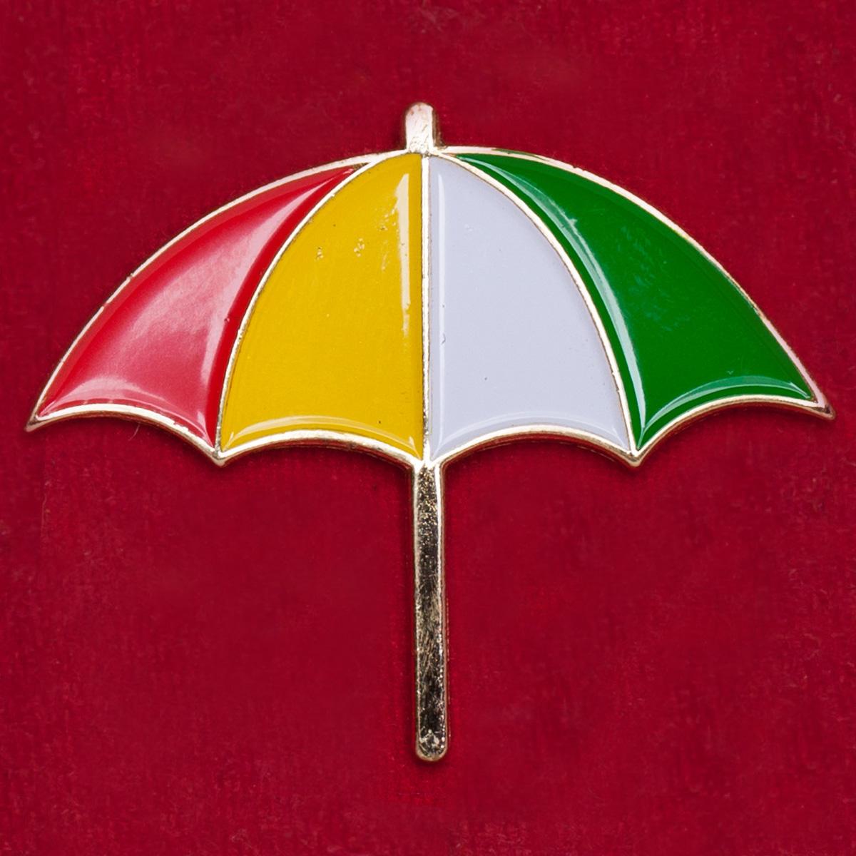 """Значок для поклонников гольфа """"Зонтик Арнольда Палмера"""""""