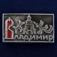 """Значок """"Дмитриевский собор"""""""