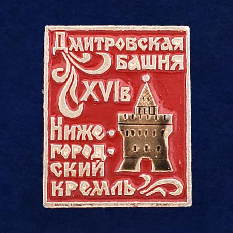 """Значок """"Дмитровская Башня"""""""