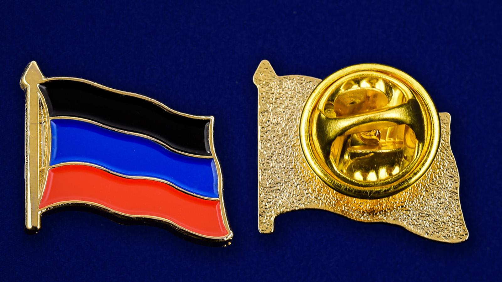 Значок ДНР аверс и реверс