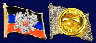 Значок ДНР с гербом аверс и реверс