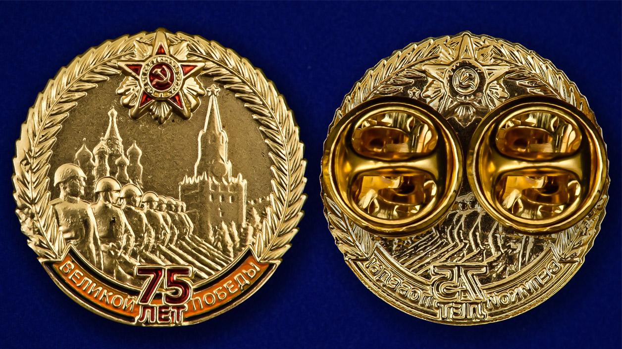 Значок Дня Победы на Георгиевской ленте