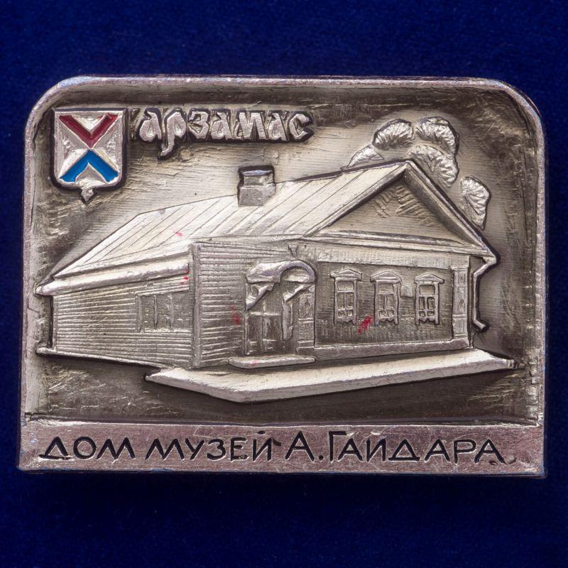 """Значок """"Дом-Музей А. Гайдара"""""""
