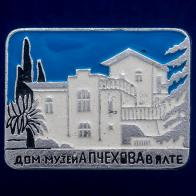 "Значок ""Дом-Музей А.П. Чехова в Ялте"""