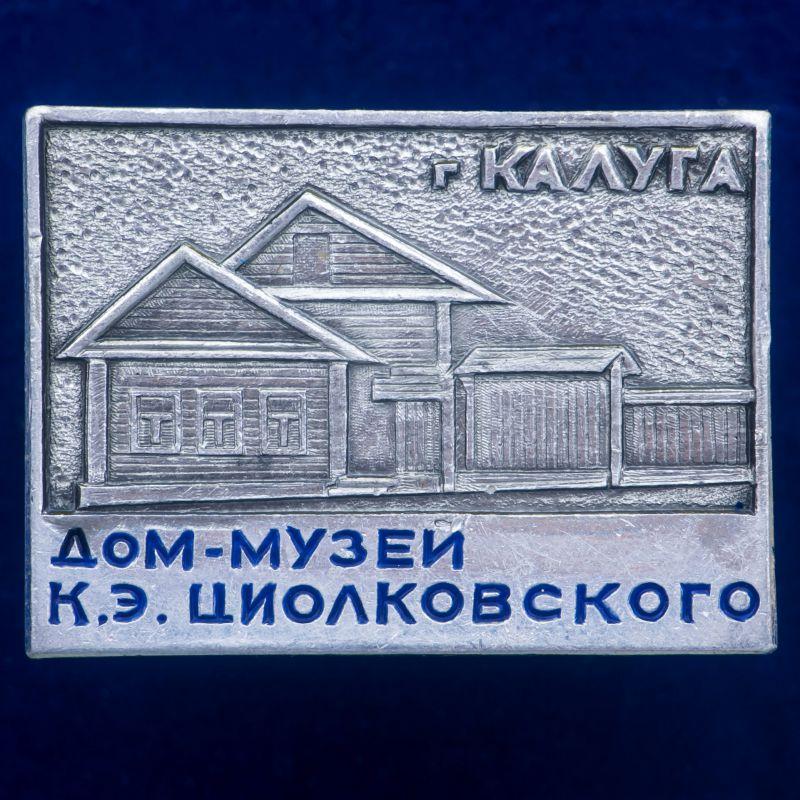 """Значок """"Дом-Музей К.Э. Циолковского"""""""