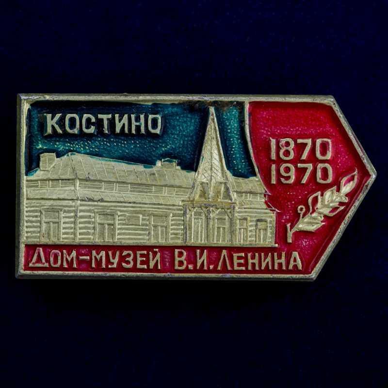 "Значок ""Дом-музей Ленина"""