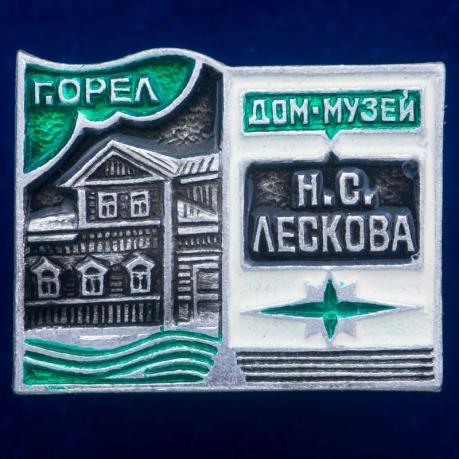 "Значок ""Дом-Музей Н.С. Лескова"""