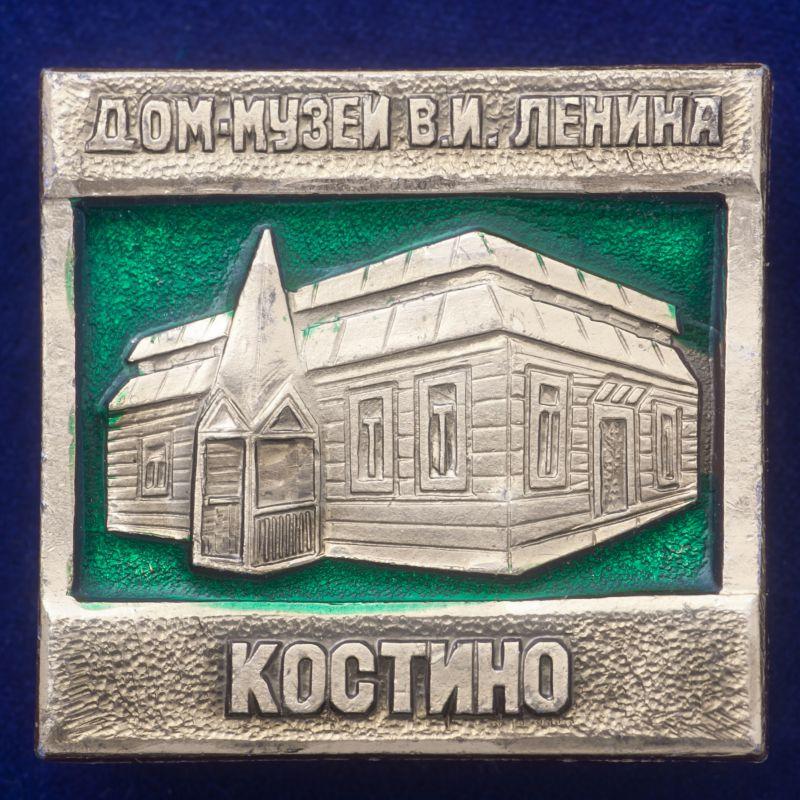 """Значок """"Дом-Музей В. И. Ленина"""""""