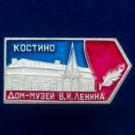 """Значок """"Дом-Музей В. Ленина"""""""
