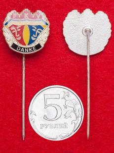 Значок донаторов ежегодного карнавала в коммуне Вута-Фарнрода, Германия