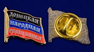 """Значок """"Донецкая Народная Республика"""" - аверс и реверс"""