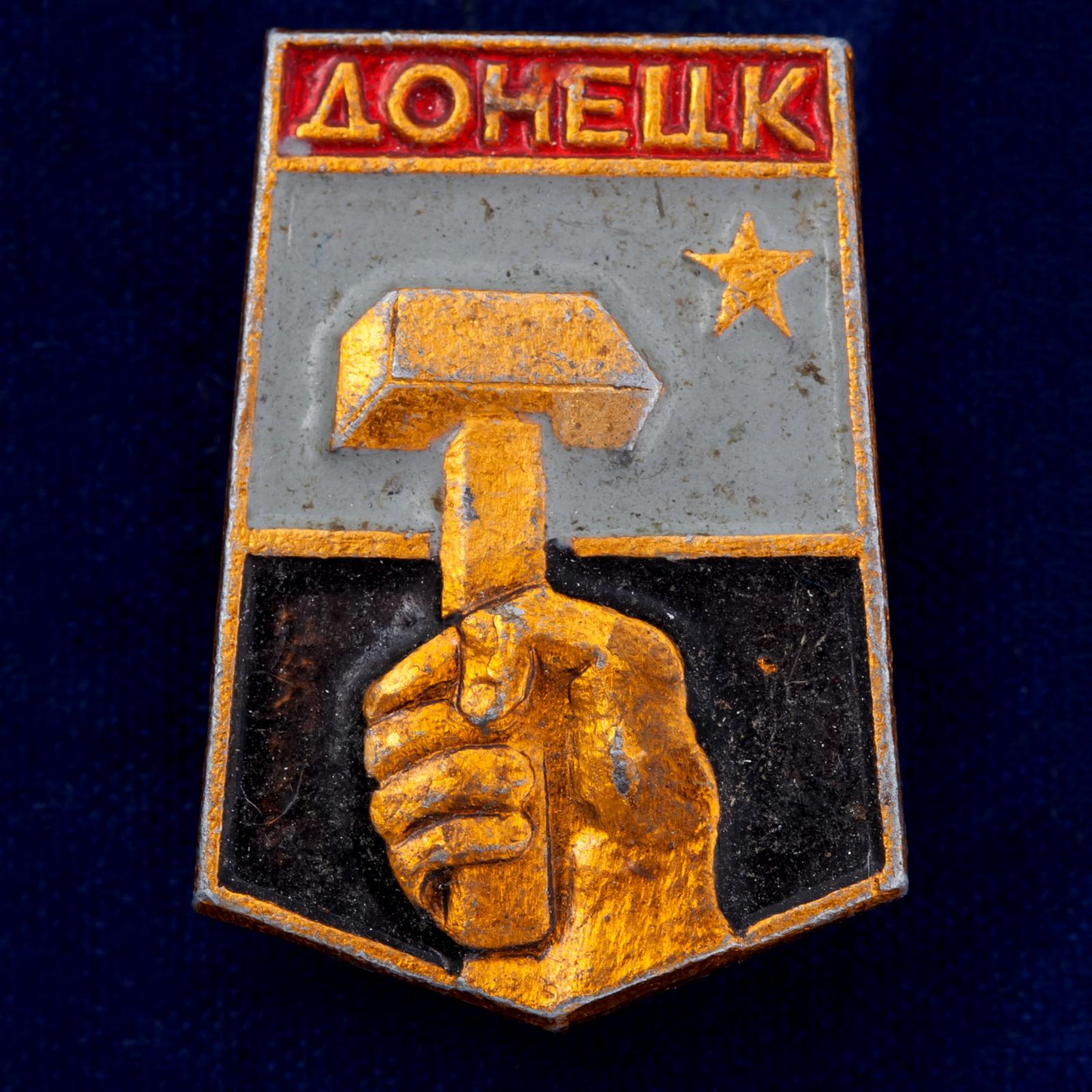 "Значок ""Донецкий герб"""