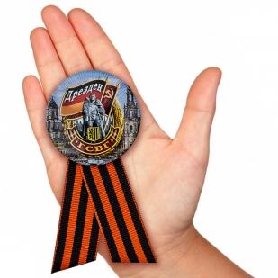 Заказать значок «Дрезден - ГСВГ»