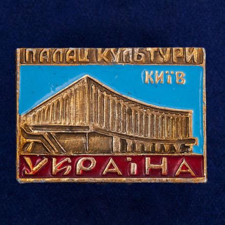 """Значок """"Дворец культуры в Киеве"""""""