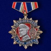 ПОЗДРАВЬ пограничника правильно! Значок «Дзержинский» – точная копия ордена «100 лет ВЧК-КГБ-ФСБ» I степени. Подарок для тех, кто стоит на страже Родины!