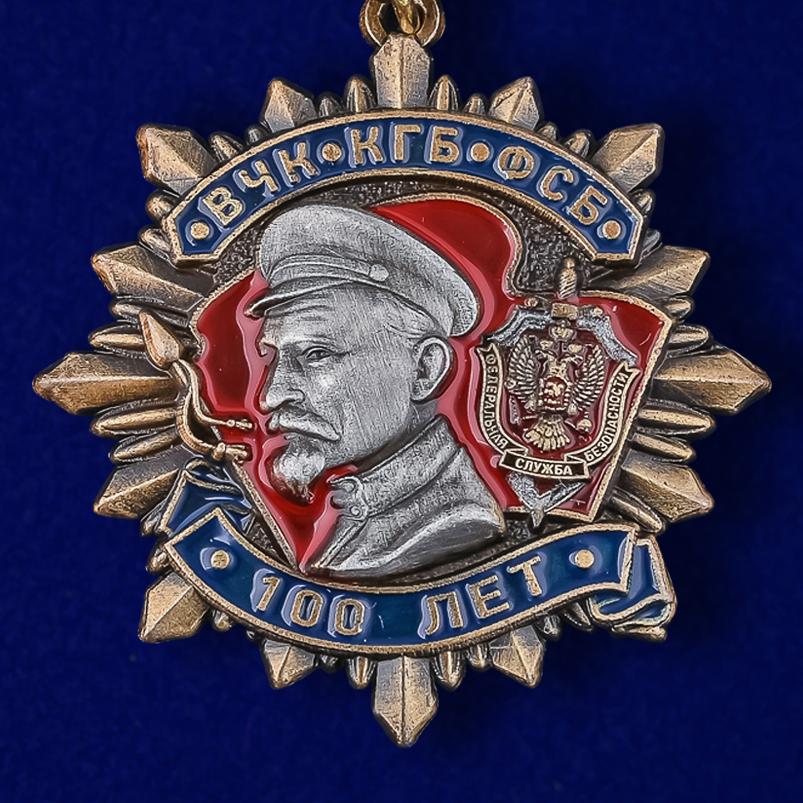 Памятный знак 100 лет ВЧК-КГБ-ФСБ на булавке. Успей заказать ко Дню Погранвойск
