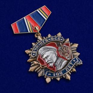 Значок Дзержинского к 100-летию ФСБ (1 степени) по выгодной цене