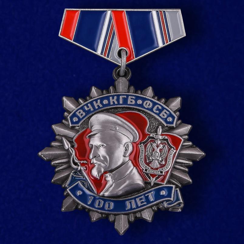 Мини-копия ордена Дзержинского к 100-летию ФСБ (2 степени)